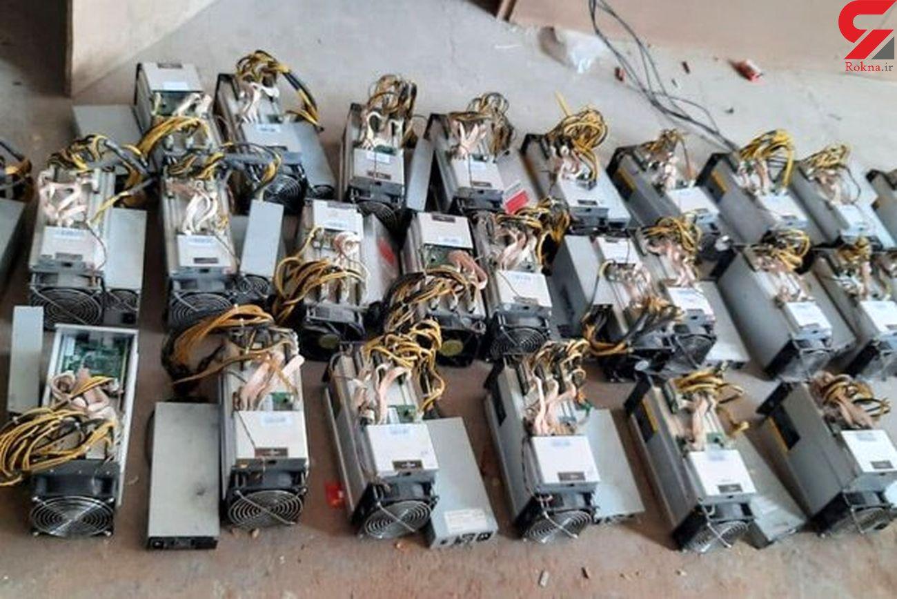 کشف و شناسایی بیش از ۵۰۰۰ دستگاه استخراج رمزارز غیر مجاز