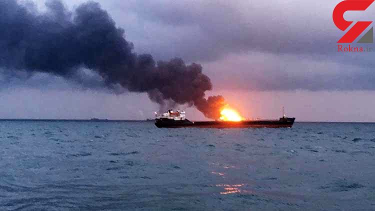 مسکو: برای تعیین مقصر در حادثه نفتکش ایرانی زود است