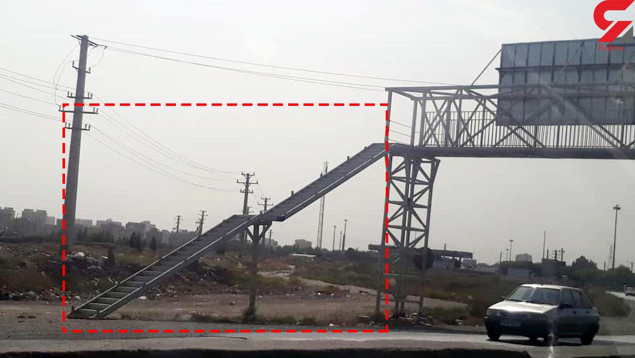 عکس عجیب از سرقت نرده های پل عابرپیاده در اسلامشهر / جان مردم در خطر است!