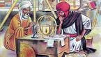 این اختراعات بزرگ متعلق به مسلمانان است! + لیست اختراعات