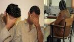 دو زن و یک مرد، اعضای باند سرقت های سریالی شرق پایتخت