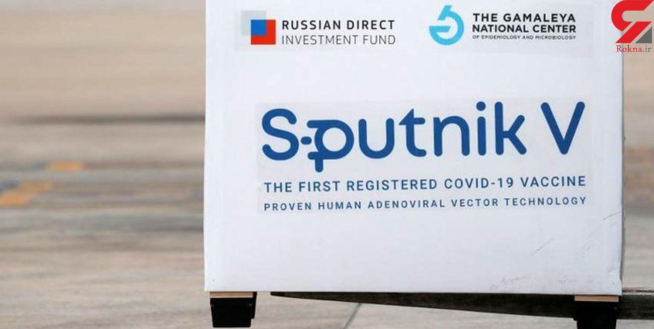 شرایط نگهداری واکسن روسی آسانتر میشود