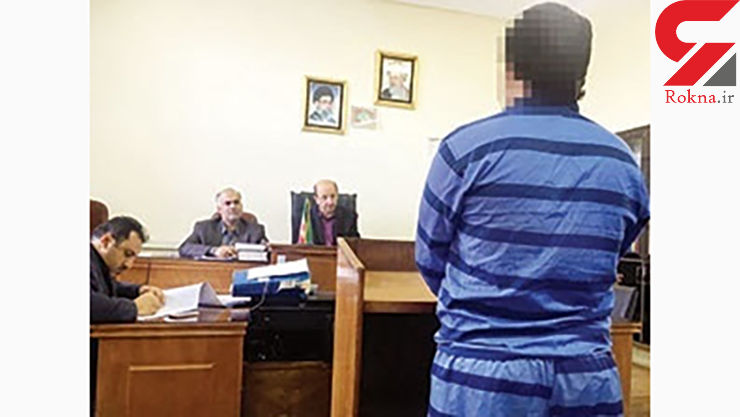 قاتلان خانه مرد پولدار را با همدستی همزادش فروختند+عکس