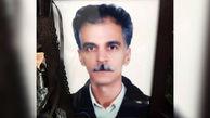 این پدر تهرانی بهشت را با حادثه گرده زد + عکس و فیلم