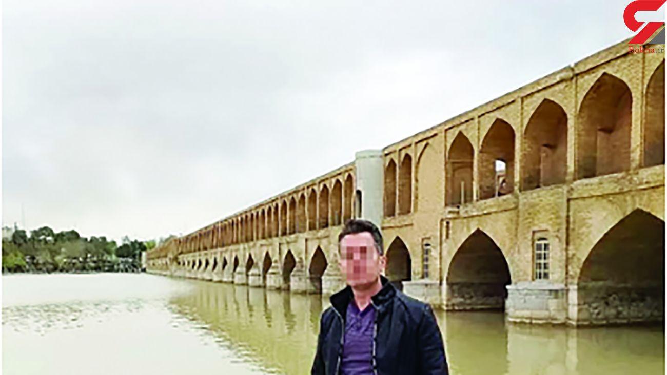قاتلی که مربی قرآن شد / 12 سال زندگی با کابوس اعدام! + عکس