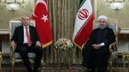 تصمیمات مهمی برای توسعه روابط اقتصادی ایران و ترکیه اتخاذ شده است