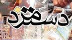 اقلام سبد معیشت کارگران نهایی شد/هزینه سبد هفته آینده مشخص میشود
