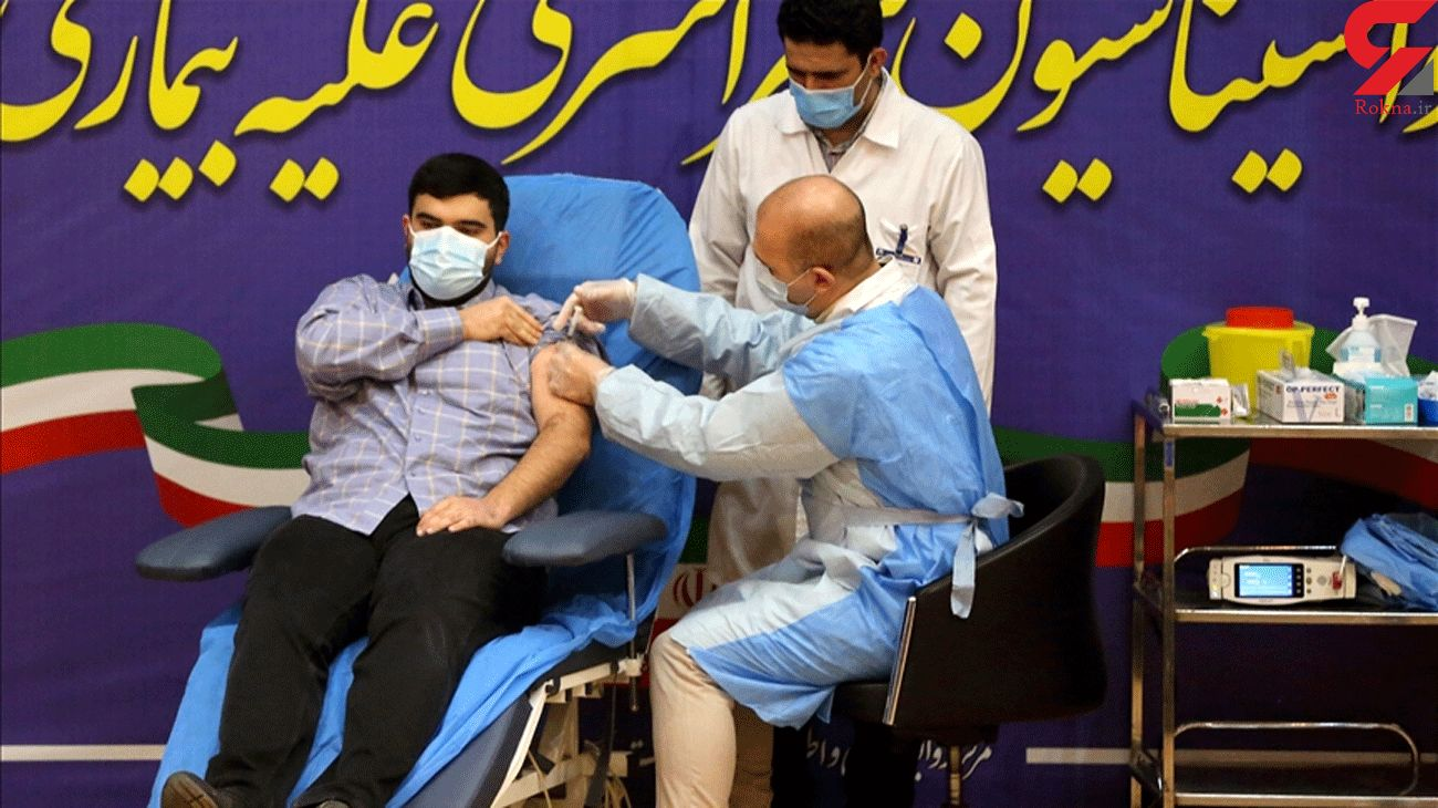 Iran COVID-19 update: 7,640 cases, 89 deaths in 24 hours