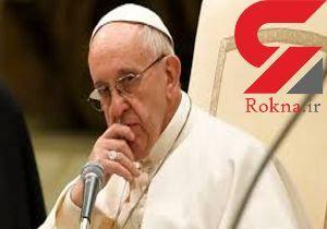واکنش پاپ فرانسیس به حملات تروریستی نیوزیلند