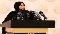 قطر: هیچ نشانهای درباره اقدام نظامی علیه ایران وجود ندارد
