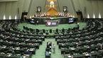 هیات رئیسه مجلس یازدهم در اجلاسیه دوم سوگند یاد کردند