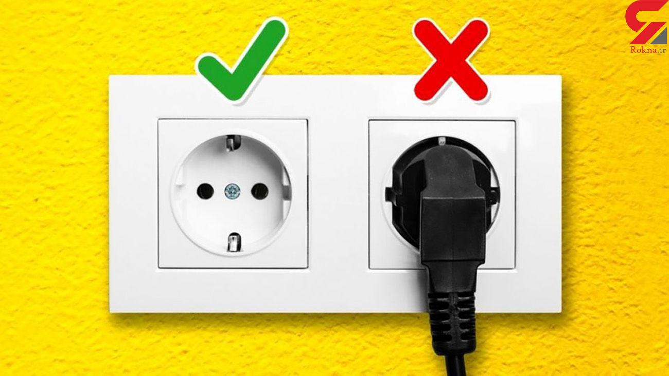برنامه ریزی برای مدیریت مصرف برق در ماه های گرم سال انجام شد