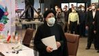 آیت الله رئیسی برای حضور در انتخابات 1400 ثبت نام کرد + فیلم و عکس