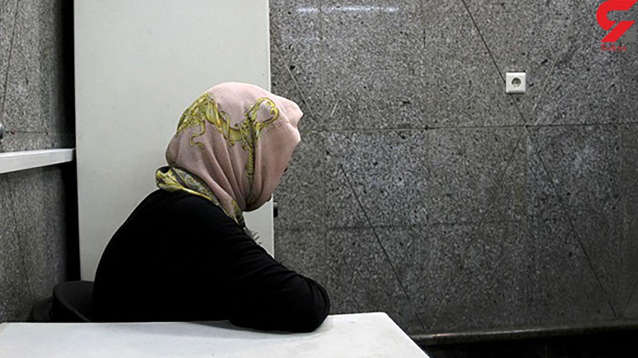 این زن ایرانشهری 3 سال با یک قاتل فراری زندگی کرد