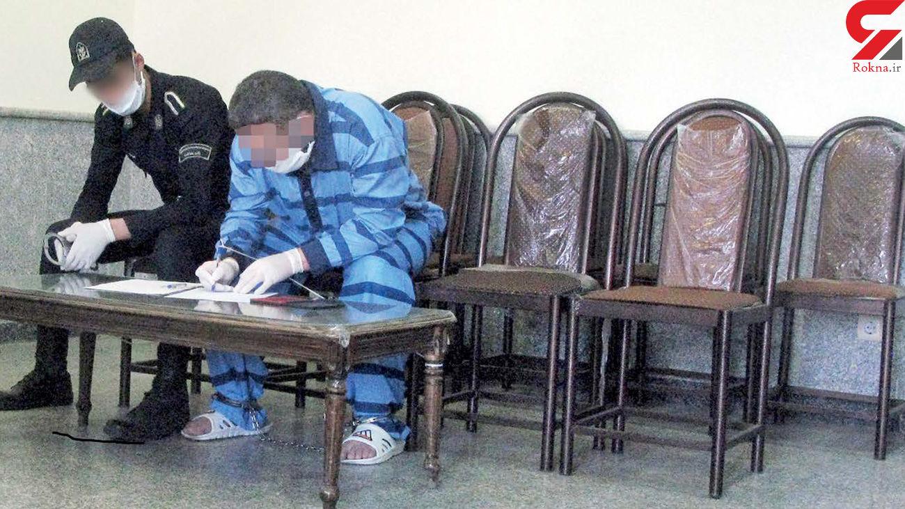 زن تهرانی جلوی کودکش تکه تکه شد / شوهر در واتس آپ چه دید؟! + عکس