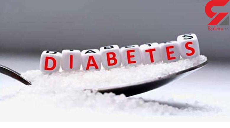 کارهای ممنوعه دیابتی ها