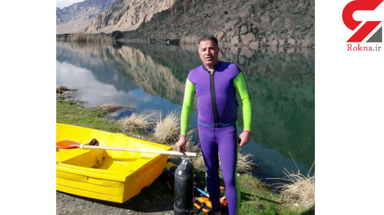 مرد نجاتگر اعماق آب های ایران/ این مرد 99 نفر را از مرگ نجات داده است
