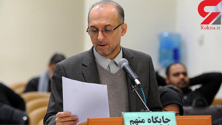 مرجان شیخالاسلام توسط شورای نگهبان تایید شده بود؟ / او محجبه و کارشناس مجلس بود!