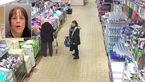عکس سوپر  مارکتی که ملکه جیب بر انگلیس در آن بازداشت شد+عکس