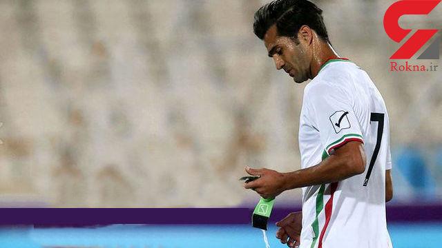 چه کسی کاپیتان تیم ملی ایران در جام جهانی می شود؟ +عکس