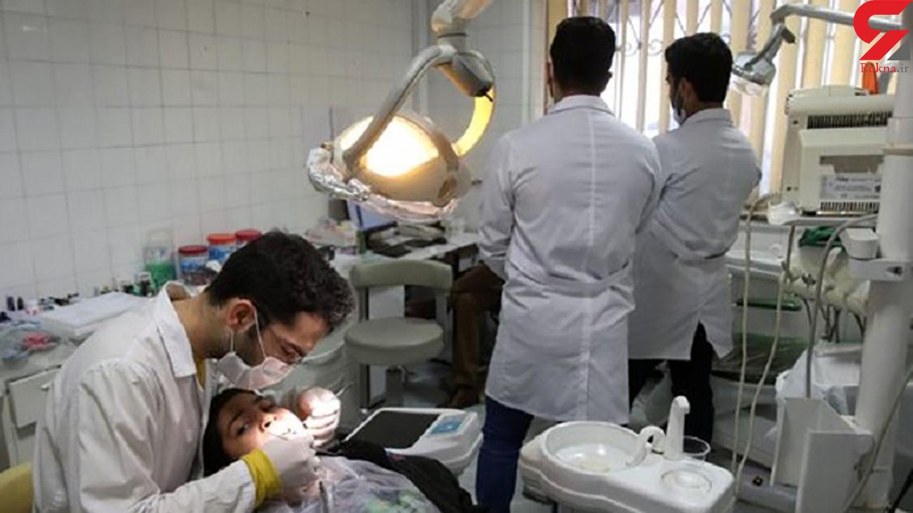 وضعیت ابتلای دندانپزشکان به کرونا
