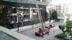 تخریب ساختمان وزارت نفت /نمیخواهیم پلاسکو تکرار شود