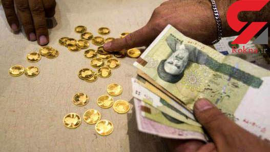 افزایش ۱۹ هزار تومانی قیمت نیمسکه