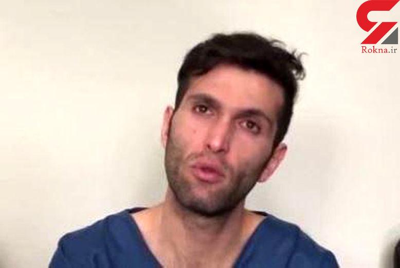 محاکمه شیطان پراید سوار با 11 شاکی در تهران + فیلم و عکس