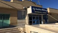 ایستگاه محمدیه قم سمبل بیتوجهی؛ ۲۰ کیلومتر پرخطری که نادیده گرفته شد