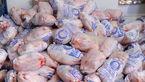 مرغ ۶۰۰ تومان گران شد