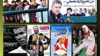 10 فیلم داغ فوتبالی ایرانی و خارجی