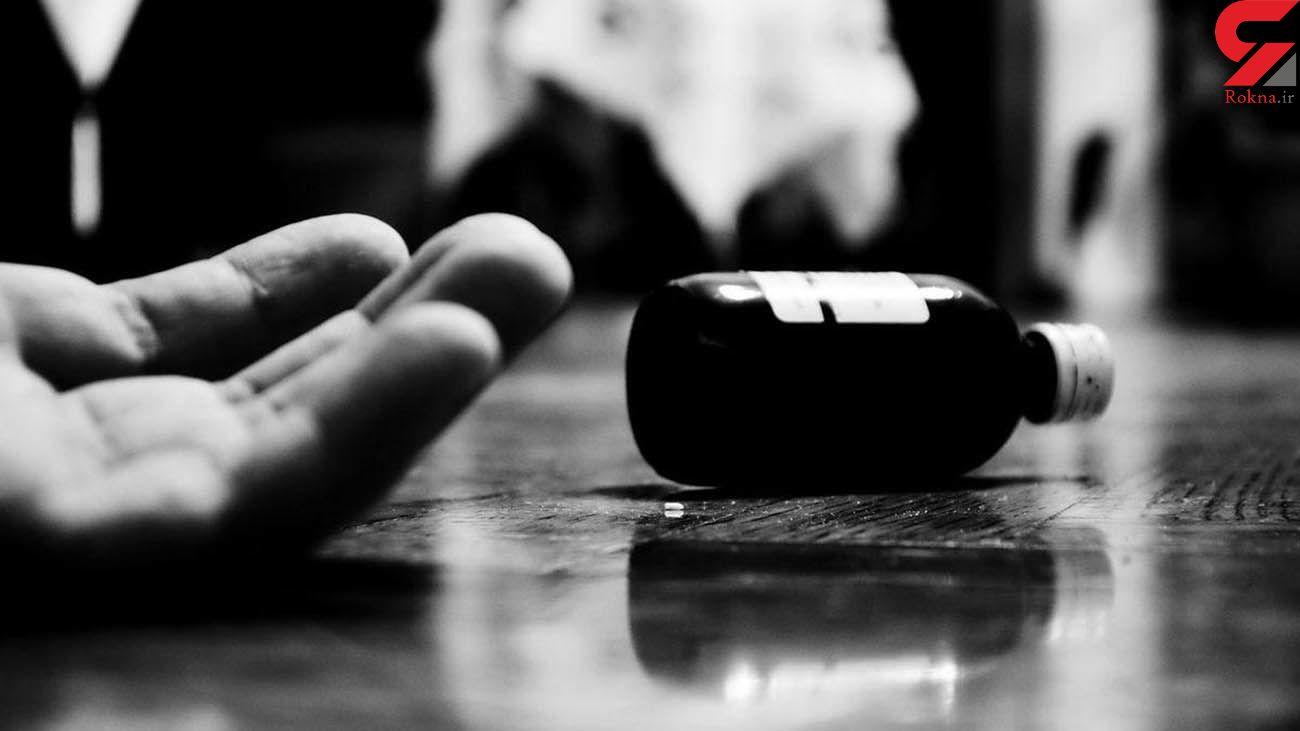 خودکشی دختر 16 ساله پس از دعوا با برادر کوچکترش + جزئیات