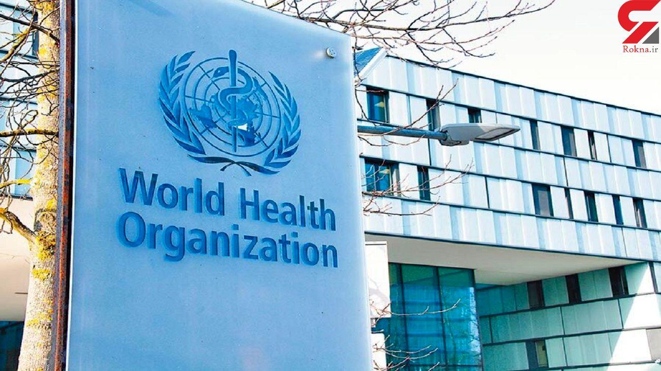 درخواست بهداشت جهانی از چین برای شفافیت بیشتر درباره منشا ویروس کرونا