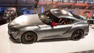 نخستین تویوتا سوپرای 2020 میلیون دلاری فروخته شد