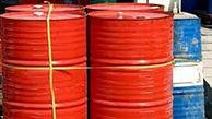 قیمت جهانی نفت امروز چهارشنبه 12 آذر 99