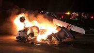 سقوط هواپیما پس از فرود اضطراری در کالیفرنیا+عکس
