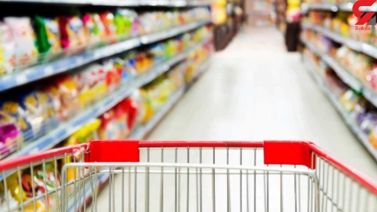 افزایش چشمگیر قیمت کالاهای اساسی / جهش 150 درصدی قیمت روغن جامد + جدول قیمت