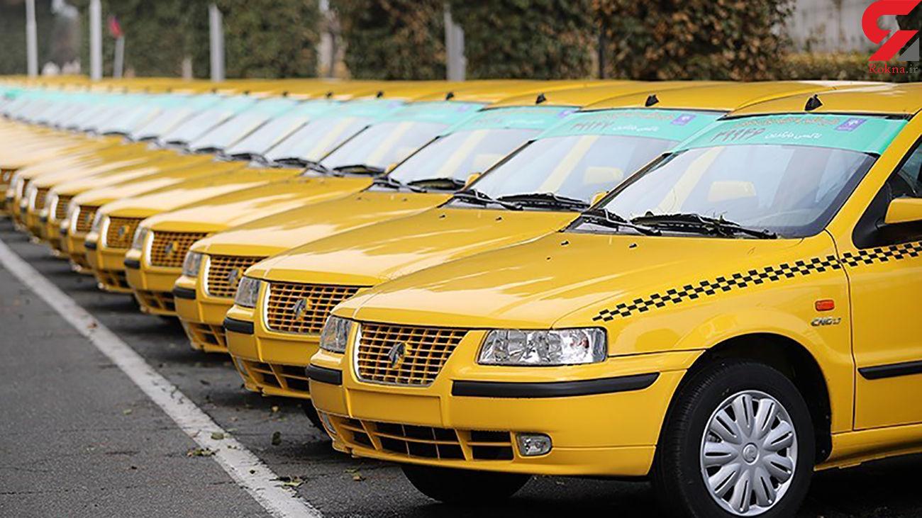 اعلام زمان افزایش کرایه وسایل نقلیه +آخرین جزییات