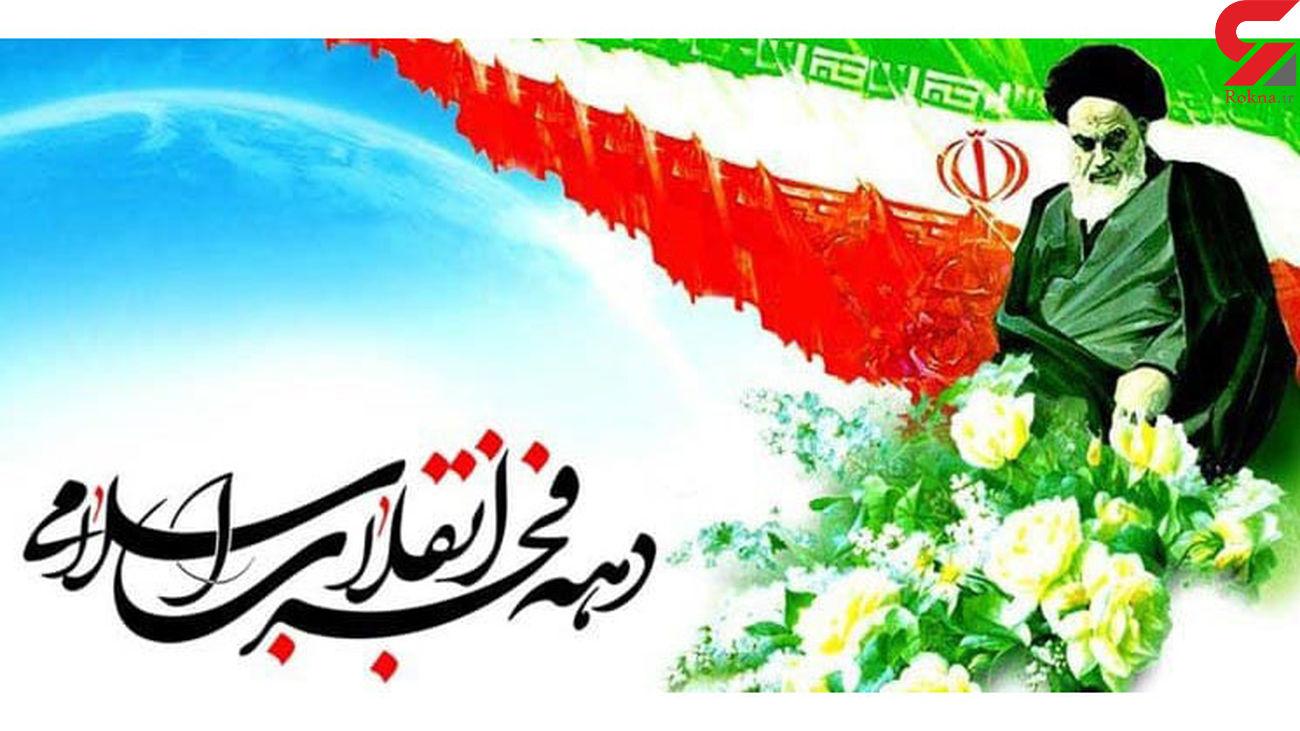برگزاری مراسم چهل و دومین سالگرد پیروزی انقلاب اسلامی در حرم امام خمینی (ره)
