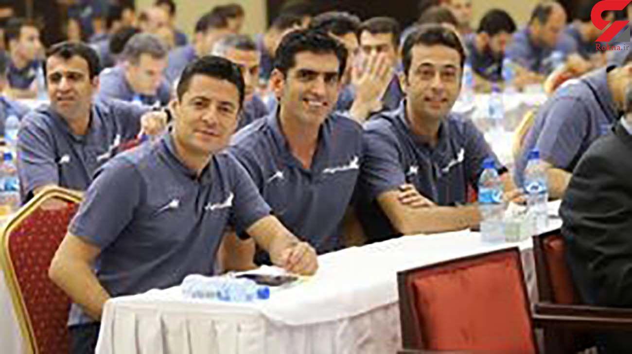 قضاوت ۴ داور ایرانی در لیگ قهرمانان