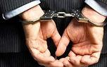 بازداشت رئیس بانک در آستانه اشرفیه + جزئیات