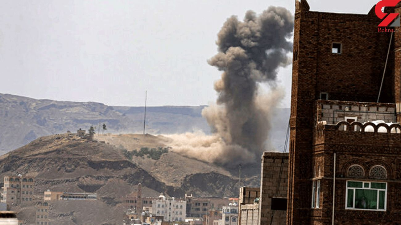 Unlawful use of force against Yemen violation of UN Charter