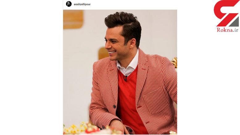 تیپ قرمز و خوشحال مجری معروف تلویزیون