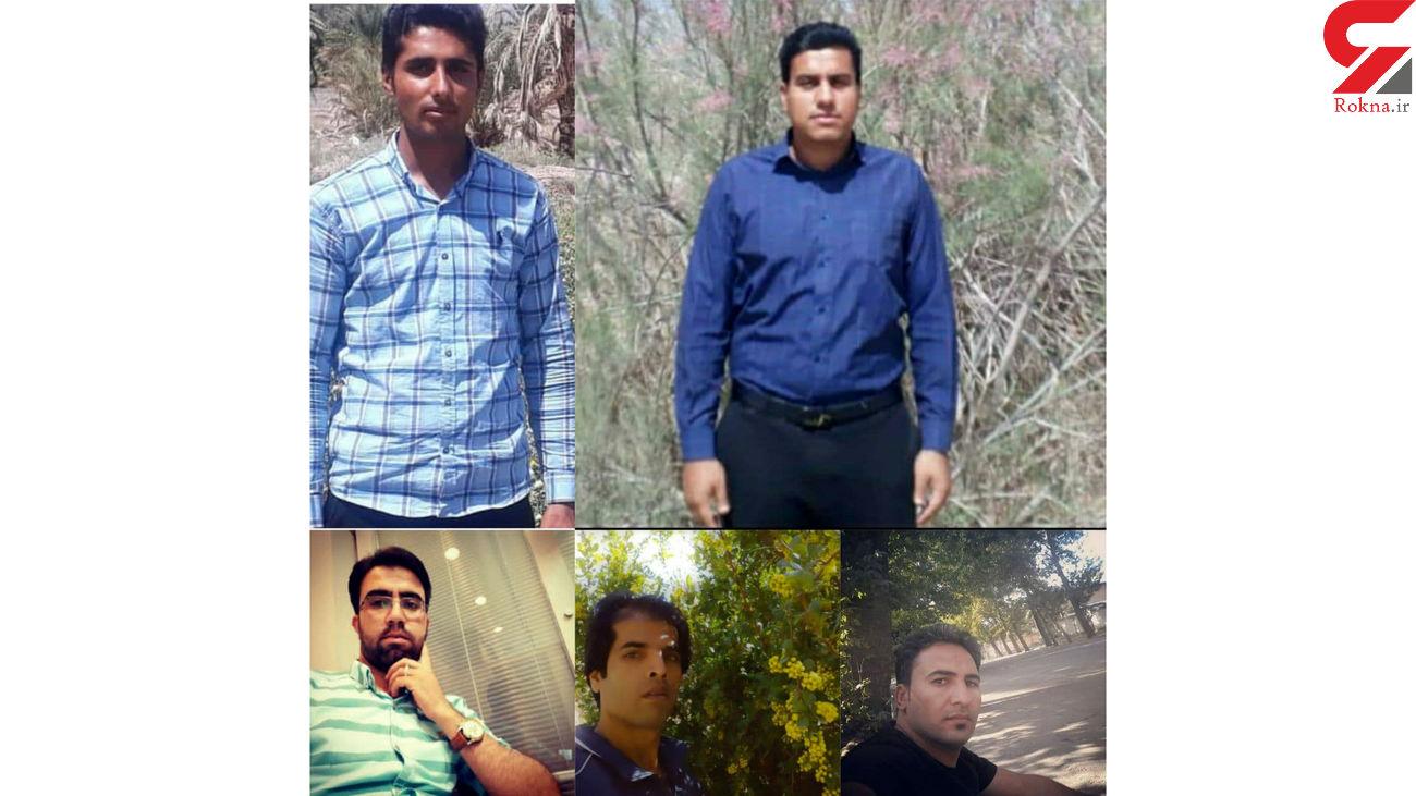 عکس و فیلم 6 کارمند برق که در سیل کرمان کشته شدند