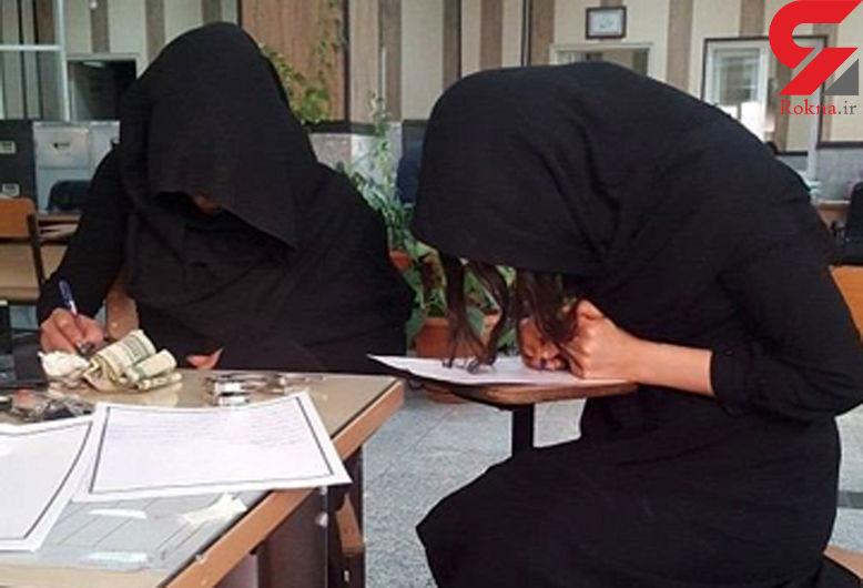 قرار کثیف مرد تهرانی با 2 زن خیابانی / میترا و مرجان هم مرد بودند و هم زن!+ عکس