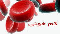 شایعترین علائم کم خونی کدامند؟