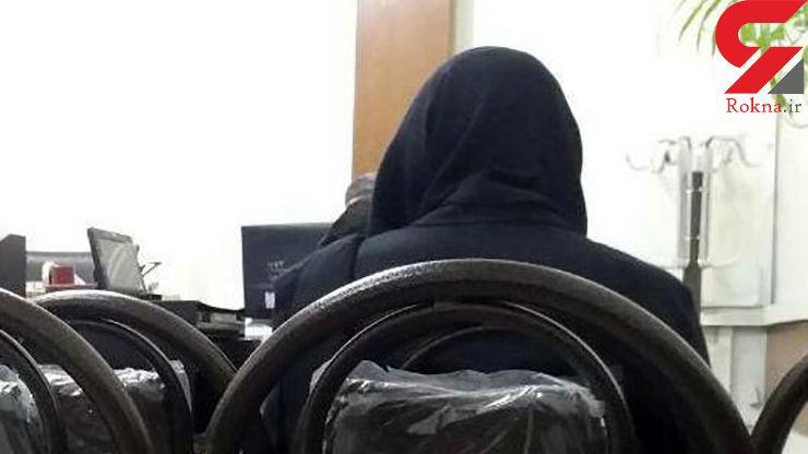 ازدواج دختر تهرانی با پسر آزارگر + عکس