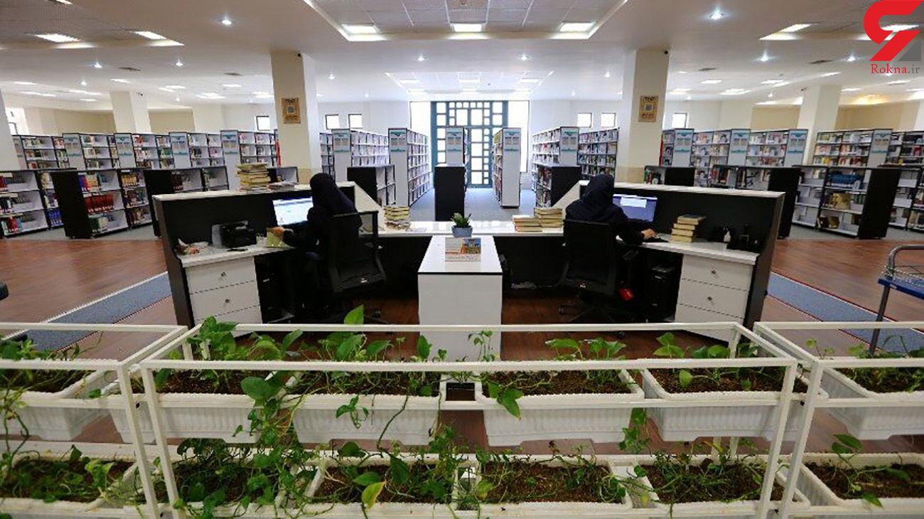 خدمات حضوری کتابخانه های عمومی از شنبه آغاز می شود