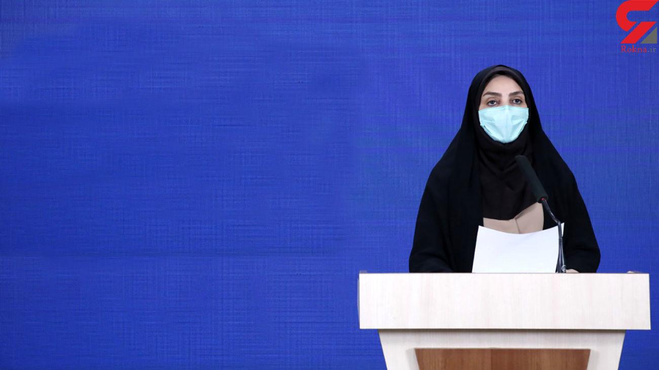 ۹۷ مبتلا به کرونا در ۲۴ ساعت گذشته در ایران جانباختند / موارد شناسایی شده کرونا در ایران از ۱.۳ میلیون نفر گذشت