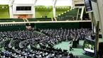 تعیین سقف برای پاداش پایان خدمت کارکنان دولت